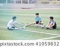 축구,생활,남자 41059632