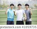 10대, 남자, 축구 41059735
