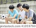 축구,생활,남자 41059760