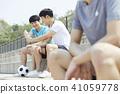 축구,생활,남자 41059778
