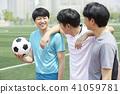 축구,생활,남자 41059781