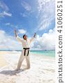 남국의 아름다운 해변에서 쉴 남성 41060251