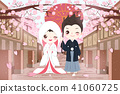 cartoon japanese wedding couple 41060725