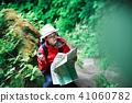 女性攀爬 41060782