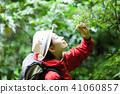 등산하는 여성 41060857