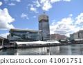 Sydney seaside building and blue sky 41061751