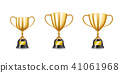 Set of Golden trophy cups collection  41061968