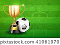 ฟุตบอล,รางวัล,ถ้วย 41061970