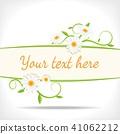 banner, floral, chamomile 41062212