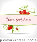floral banner with strawberries 41062216