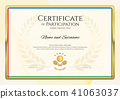 Certificate template in sport theme diploma design 41063037