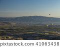 從土耳其卡帕多細亞Uchisar堡壘的早晨風景 41063438