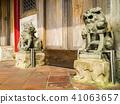 台中台中大宇城石獅石獅 41063657