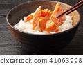 烤三文魚米飯 41063998