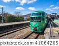 Yufuin no Mori train in Oita, Japan 41064205