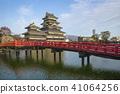 Matsumoto Castle landmark of Matsumoto city, Japan 41064256