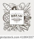 Vector bakery hand drawn illustration. Background with bread and pastry. Retro design template. Can 41064307