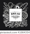 Vector bakery hand drawn illustration on chalk board. Background with bread and pastry. Retro design 41064354