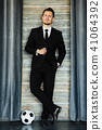 suit, ball, people 41064392