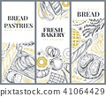 bread, bakery, vector 41064429