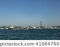 해협 유메 타워 41064760