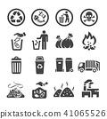 garbag icon 41065526