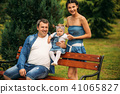 family, child, people 41065827