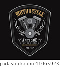 design, motorcycle, shield 41065923