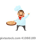 Happy Italian chef holding pizza and waving by hand. Professional restaurant worker. Flat vector 41066189