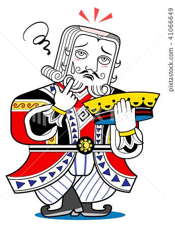 King of cards - depilation 41066649
