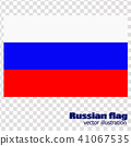 Bright background with flag of Russia. Vector. 41067535