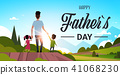 happy father day family holiday daughter and son hold dad hand stand back looking sunset concept 41068230