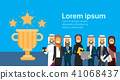 arabic business people team with golden prize winner cup over blue background. arab successful 41068437