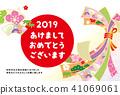บัตรปีใหม่ 2019 41069061