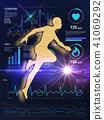 ประกันสุขภาพ,การรักษาสุขภาพ,ภาพประกันสุขภาพ 41069292