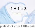 pregnancy, test, result 41069844