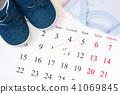 pregnancy, test, result 41069845
