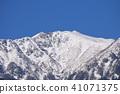 在Minamishinju的雪山 41071375