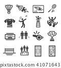 badminton icon 41071643