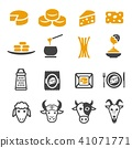 cheese icon 41071771
