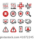 computer virus icon 41072245