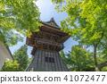 종루, 종각, 일본 41072477