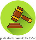 law circle green flat icon 41073552