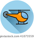 helicopter circle blue flat icon 41073559