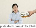 담배를 싫어하는 여자 41073944