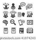 language icon 41074243