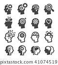 thinking icon 41074519