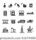 petroleum oil icon 41074986