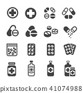 pill and drug icon 41074988