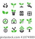 plant icon 41074989